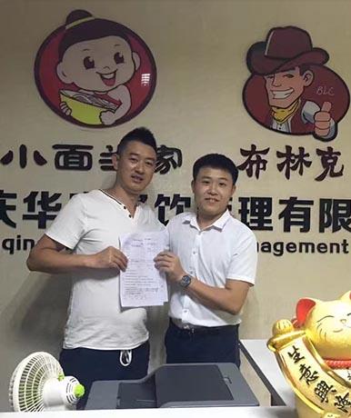 重庆网络推广合作伙伴小