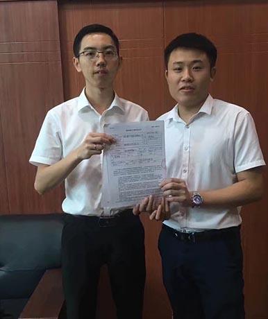 重庆网络推广合作伙伴易