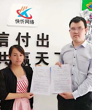 重庆网站建设合作伙伴U